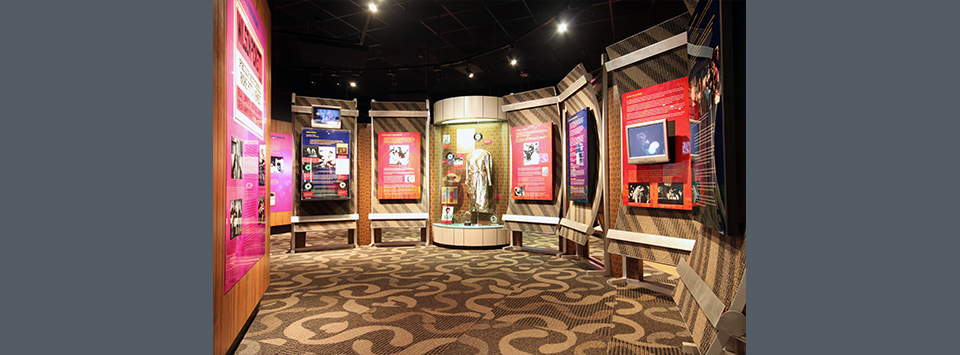 STAX Museum Image
